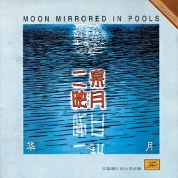 Moon Reflection In Erquan