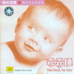 Lullaby 1