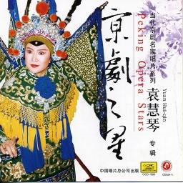 Dui Hua Qiang: Aria B